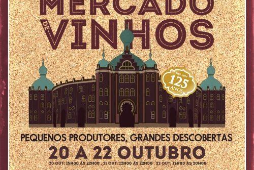 6ª edição do  Mercado de Vinhos do Campo Pequeno